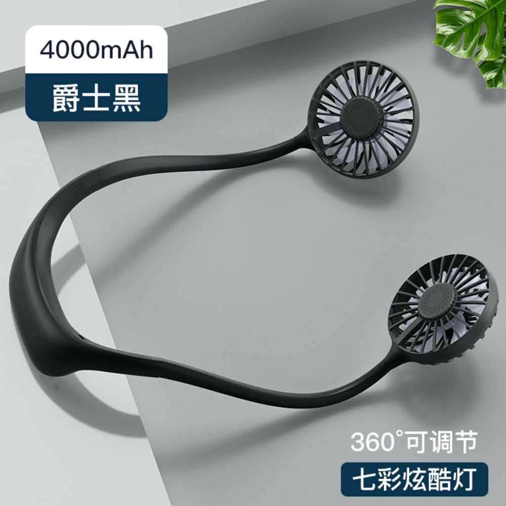 휴대용 소형 선풍기 넥풍기 여름 목걸이 무선, 블랙 4000MA (POP 5553485075)