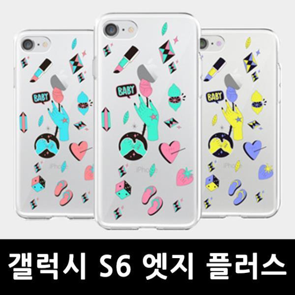 AWX774393갤럭시S6 엣지 플러스 블링블링 핸드폰케이스 G928