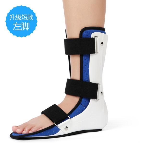 모위 2020 발목반깁스 교정 보호대 발목 깁스 고정 커버형, 기본 숏 왼발_S 225-250