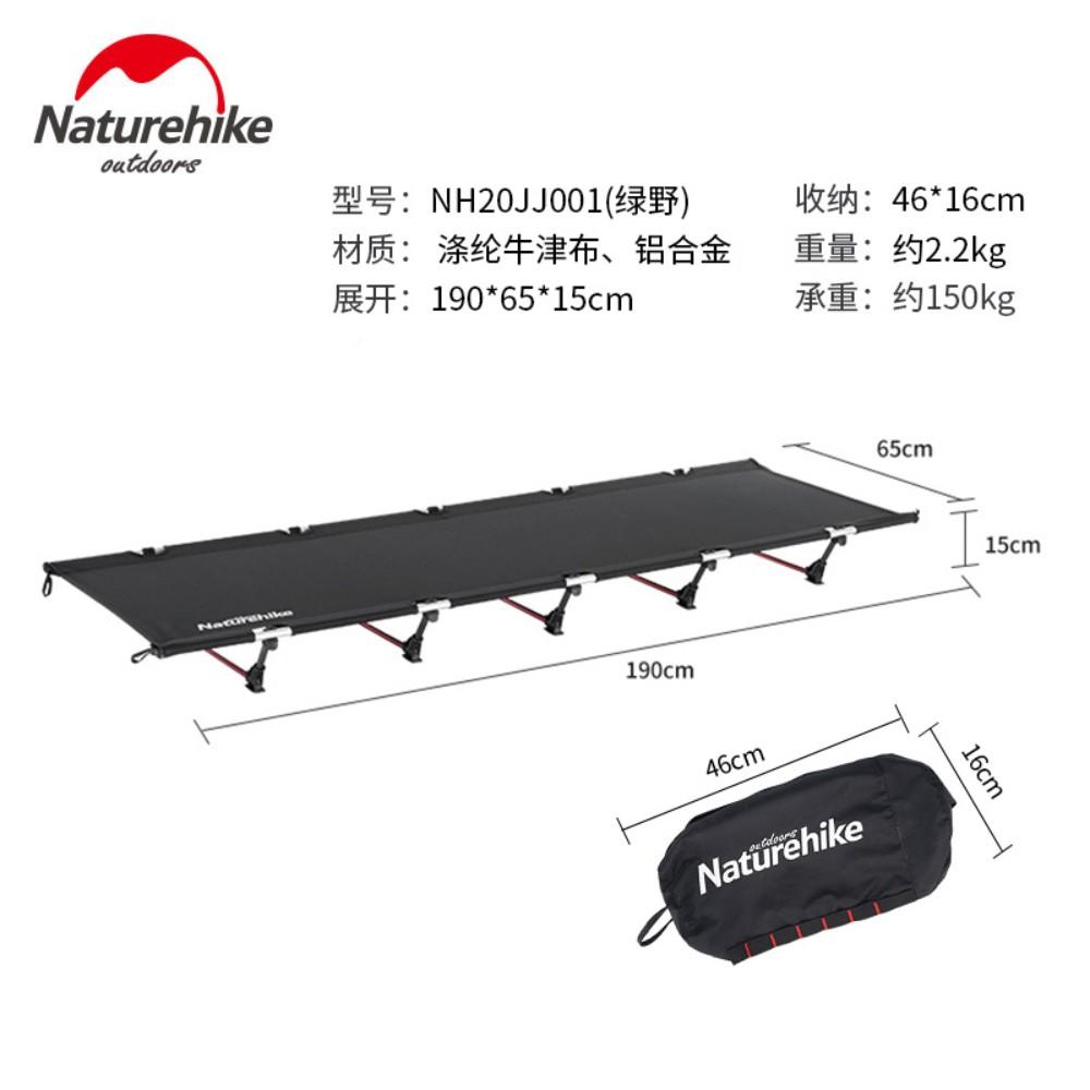 NH 네이처하이크 농협 캠핑 네이쳐하이크 경량 야전침대 평상, 20JJ001블랙