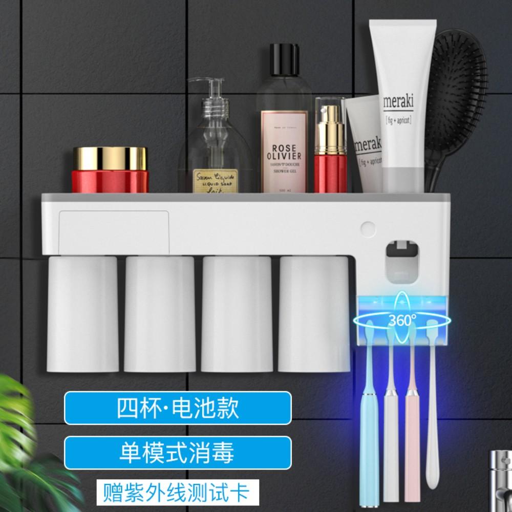 벽걸이 무선 칫솔살균기 치솔소독기 자외선 4인용 보관 스마트 선반 이사선물, 4인용 살균거치대