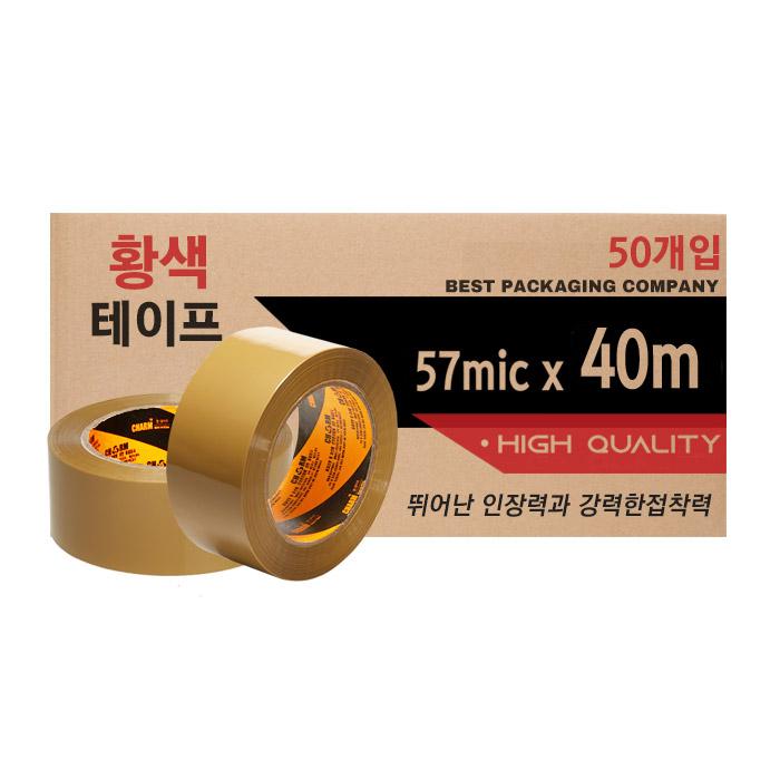 신일 황색 박스테이프 48mm x 40m 50개 (POP 1285550676)