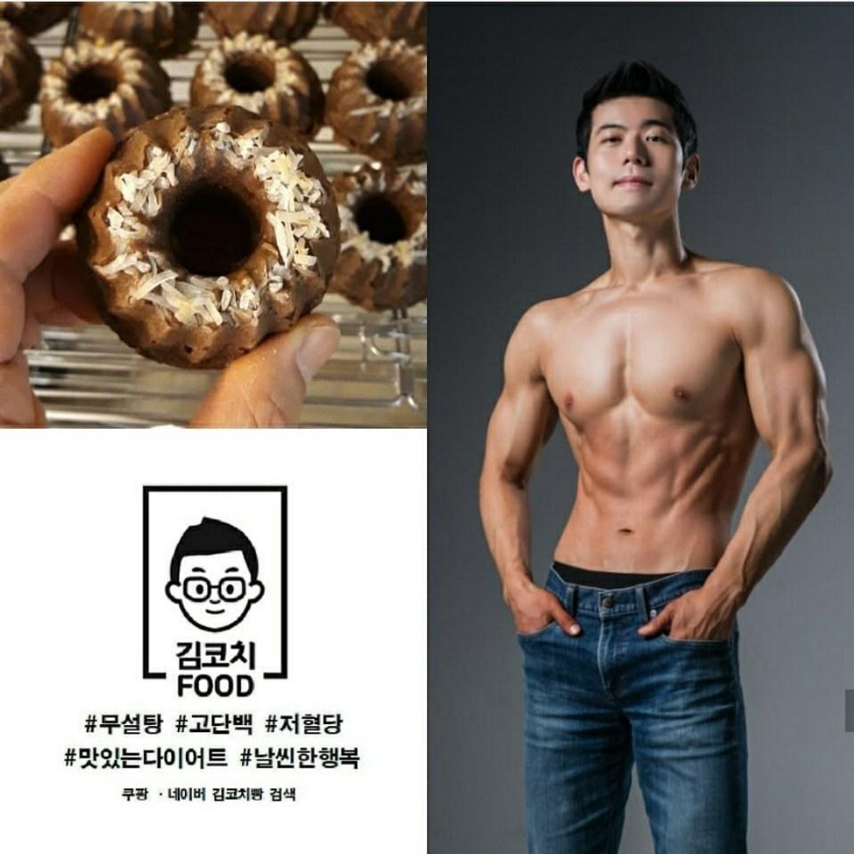 김코치빵 무설탕 프로틴 브라우니, 6팩, 70g