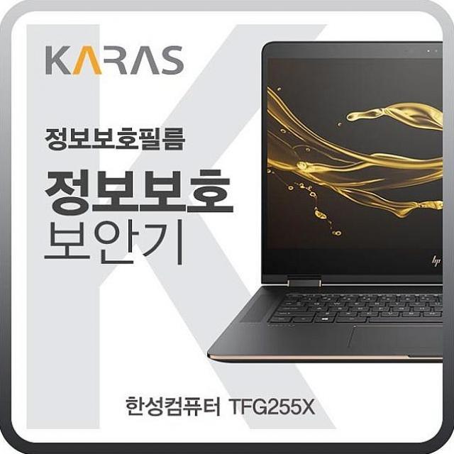 엑스퍼트 한성컴퓨터 TFG255X 블랙에디션 모니터, 해당상품
