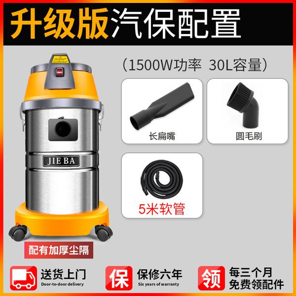 공업용청소기 흡입력좋은 업소용 사무실 청소기 BF501, 노란색 자동 업그레이드 (5m 호스) (POP 5557992570)