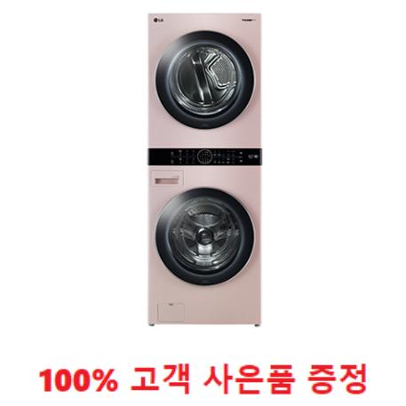 사은품 증정/LG 트롬 워시타워 세탁기 21kg+건조기 16kg 코랄 핑크 (W16PT) 1666-4175
