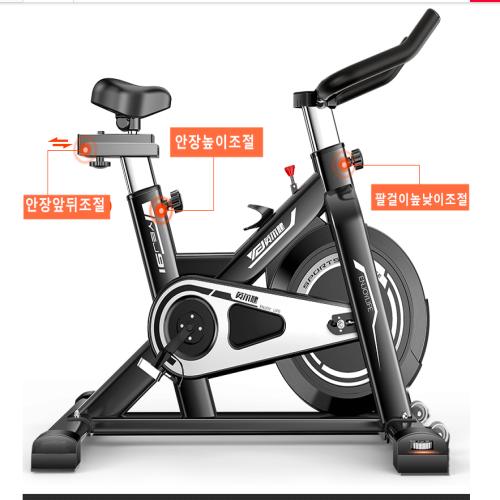 제로몰 최신형 가정용 사이클 실내 운동 기구 헬스 싸이클 자전거 다이어트, 화이트, 싸이클핼스