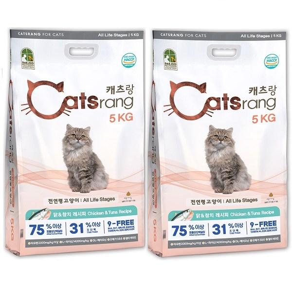 캐츠랑 전연령5kgX2개 캣츠랑 고양이 사료