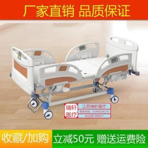 모션베드 전동침대 다목적 전동침대ICU 재활케어 병원 가정용 (POP 4738171656)