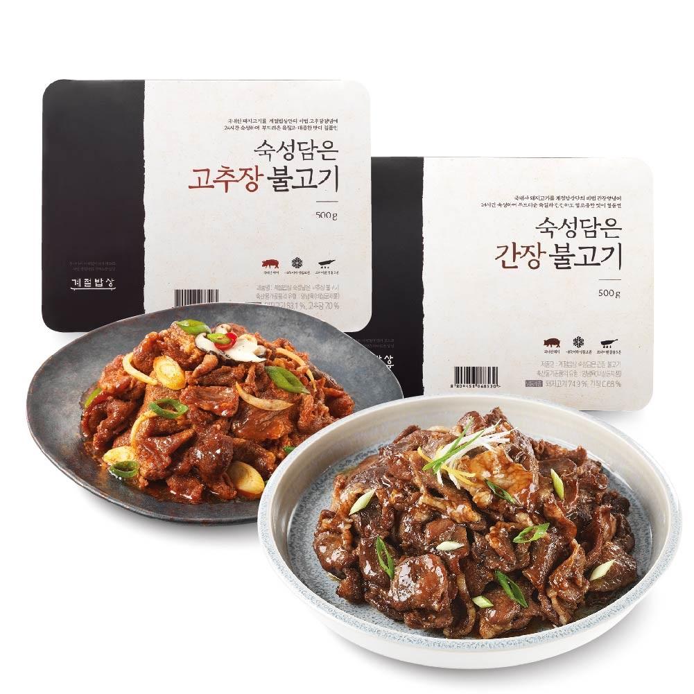 계절밥상 숙성담은 불고기 2팩 세트 (고추장500g+간장500g)