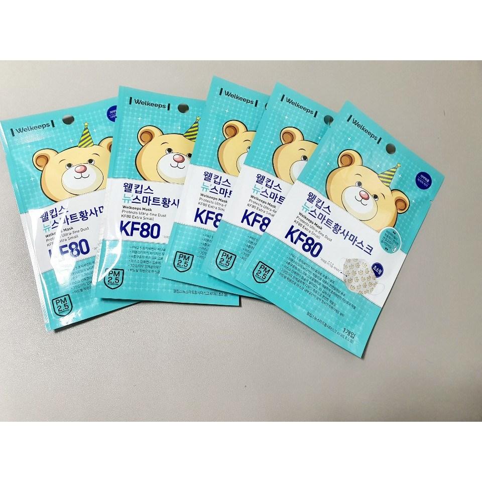웰킵스 kF80 초소형 마스크 5매