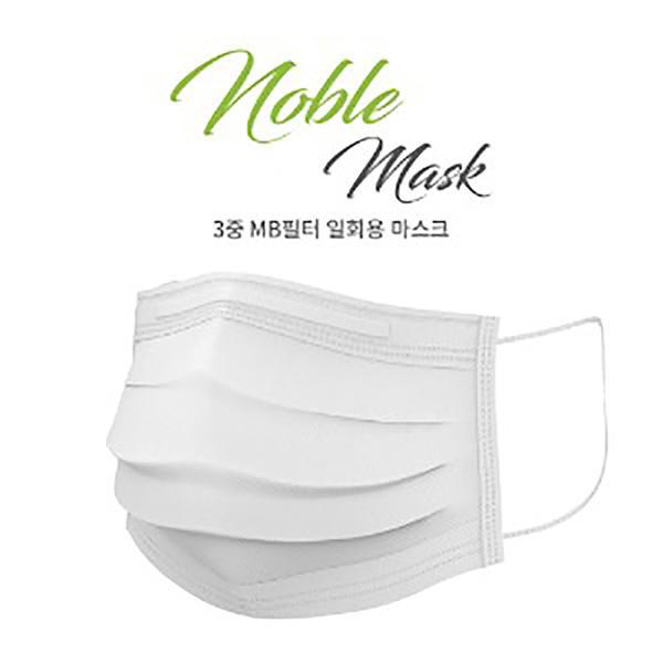 MD필터 마스크 50매 성인용 대량 덴탈 비밀차단 AD KF 94 80, 화이트/성인용