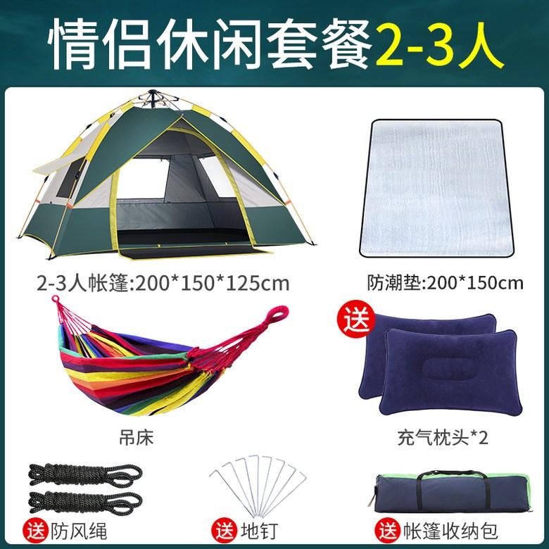 텐트 야외 캠핑 보력 폭풍우 캠핑 장비 자, NONE, 색상 분류: 업그레이드 패키지 ③