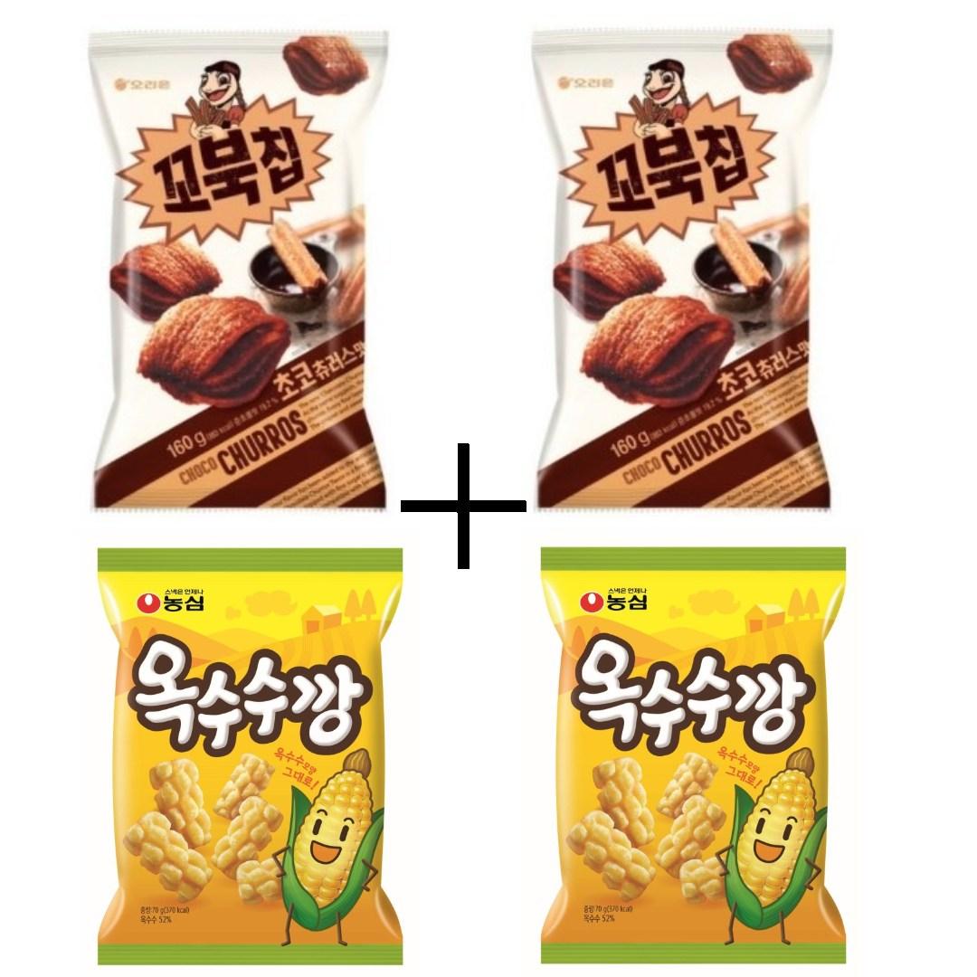 꼬북칩 초코츄러스 160g + 옥수수깡 70g, 초코츄러스맛160gx2+옥수수깡 70gx2