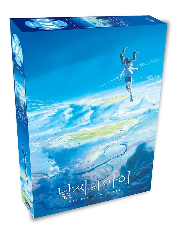 날씨의 아이 직소퍼즐 - 날씨의 아이 (1000조각), 대원앤북(대원씨아이)