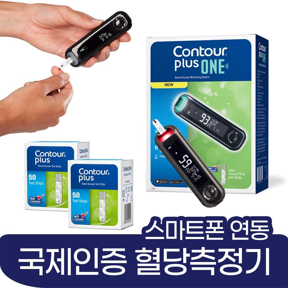 동국생명과학 컨투어플러스원 혈당측정기+혈당시험지100매+채혈침105개+체혈기 풀세트, 1개
