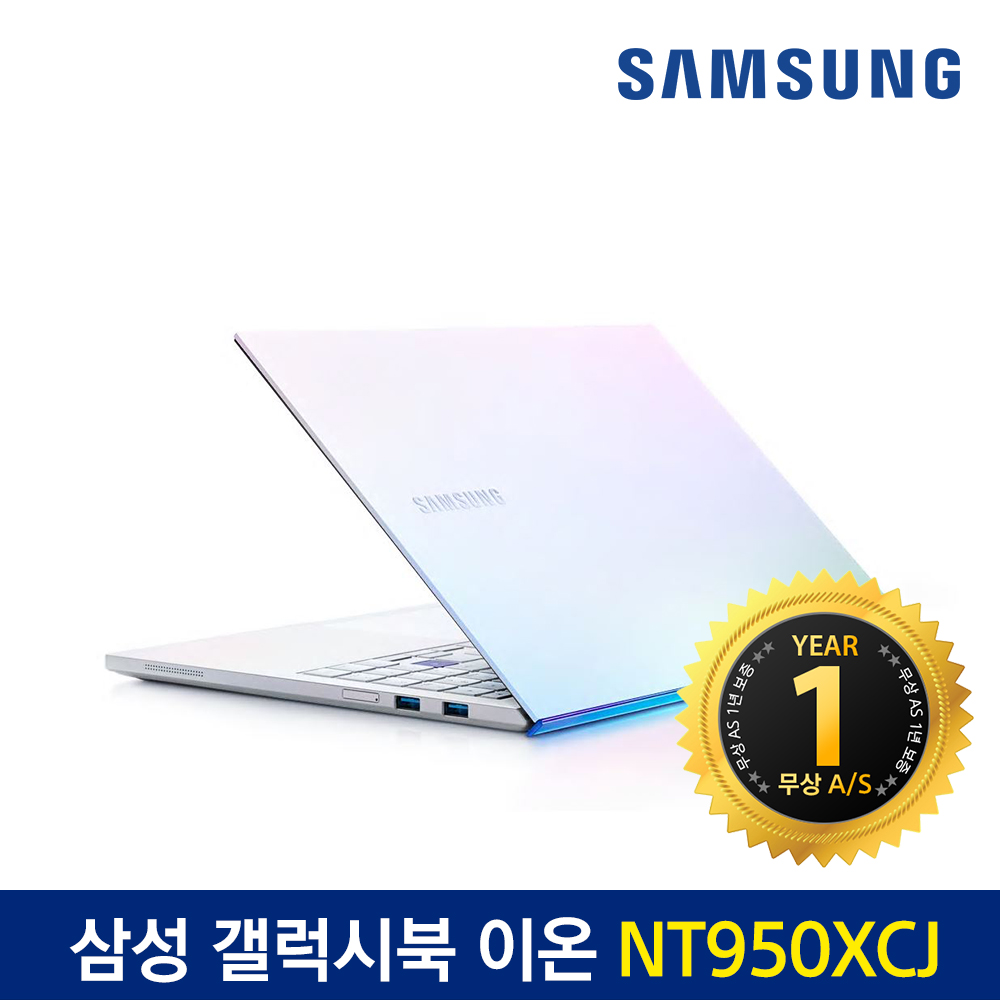 삼성 갤럭시 이온 NT950XCJ-X716A 아우라실버 (i7-10510U/16G/SSD512G/15인치), 16GB, SSD 512GB, 포함