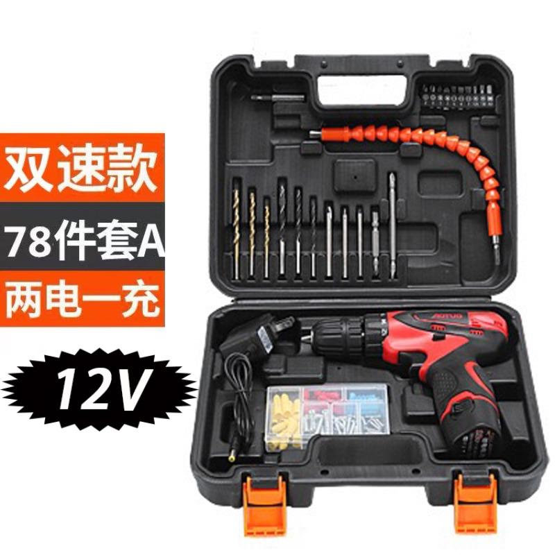 다기능 무선 전동 드릴 드라이버, 12V 듀얼 스피드 듀얼 배터리 +78 세트 툴박스개