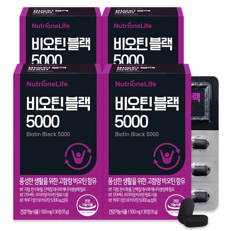 뉴트리원 프랑스산 비오틴 5000 고함량 맥주효모 국내산 검은콩 어성초 비타민b1 함유 + 활력환, 30정, 4개