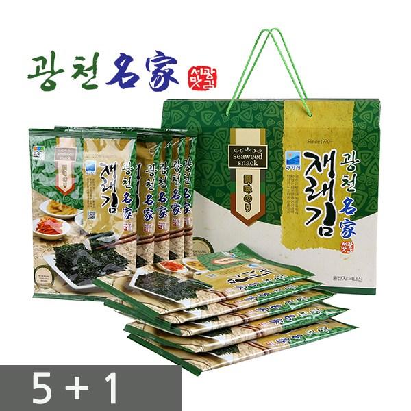 광천김 51 재래김10봉 도시락김 손잡이 16봉 외 10봉