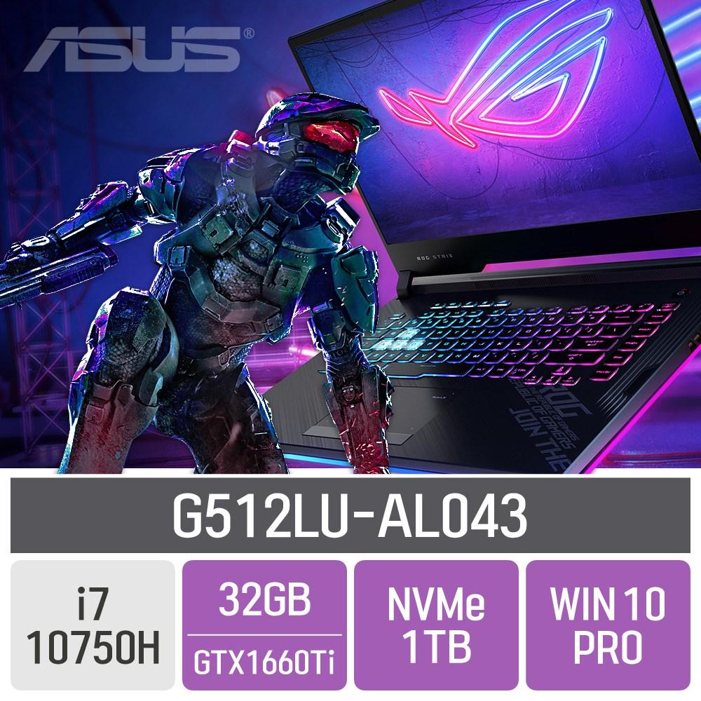 ASUS ROG STRIX G512LU-AL043, 32GB, SSD 1TB, 포함