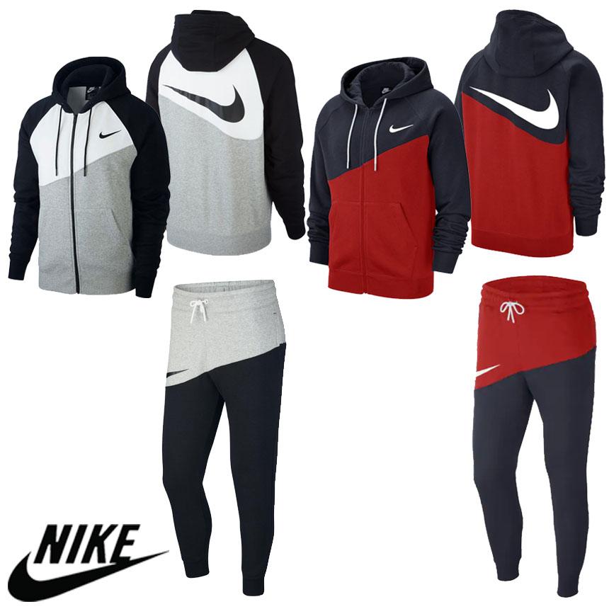 [미국] 정품 나이키 스우시 Nike Swoosh 남자 후드집업 트레이닝 바지