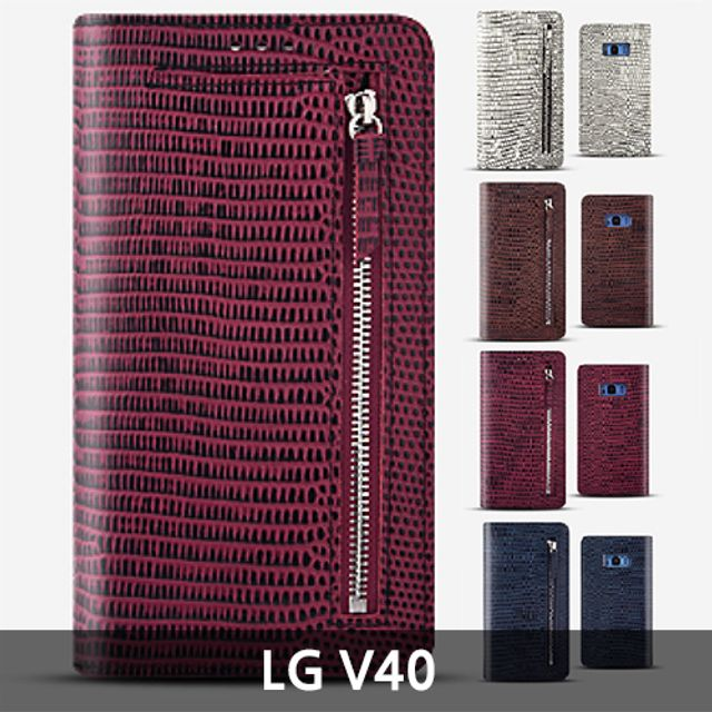 ksw27085 LG V40 로즈 지퍼 다이어리 핸드폰케이스 xk145 V409