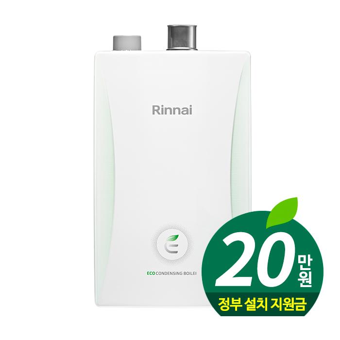 린나이 [기본설치비포함] 친환경 콘덴싱 RC600 가스보일러, 15KF