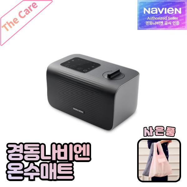 경동나비엔 온수매트 초특가할인 모음전 2020년 신제품, EQM560-KS(킹/슬림매트)