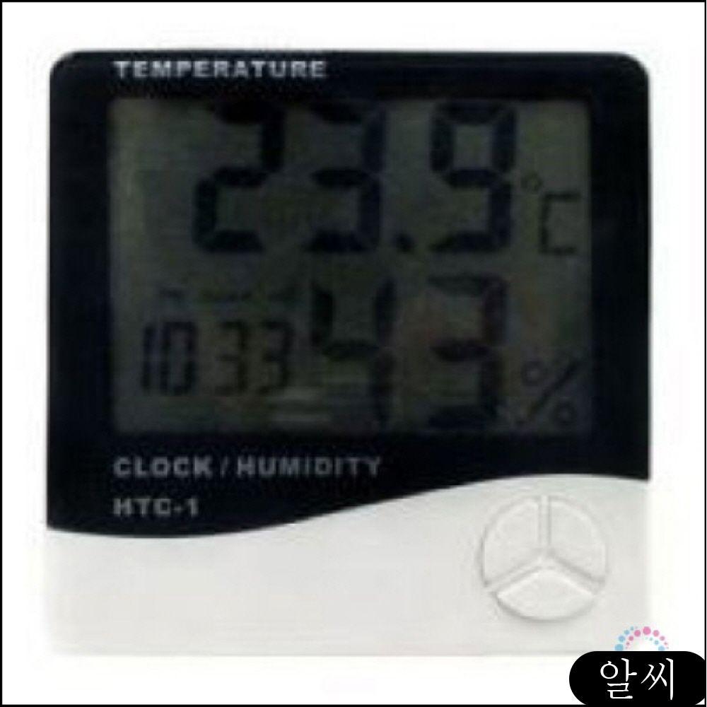 MS 시계 1 온습도계 HTC-1 습도계 디지털온도습도계 HTC 온도계 온도계습도계 디지털, RCMK 1