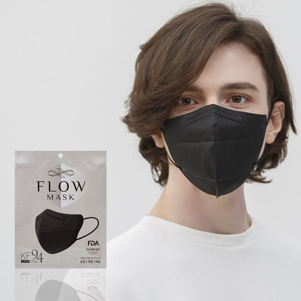 KF94 마스크 성인 대형 블랙 검정 30매 귀안아픈 귀편한 새부리형 숨쉬기편한 FDA등록 식약처허가 (주)플로우