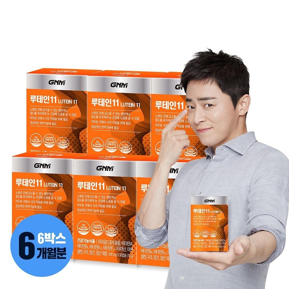 GNM자연의품격 루테인11, 30정, 6개