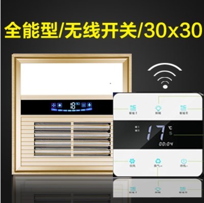 욕실난방기 통용 리모컨 단위 바스룸마스터 욕실 온풍기, T02-은색 만능 스타일(무선 스위치)