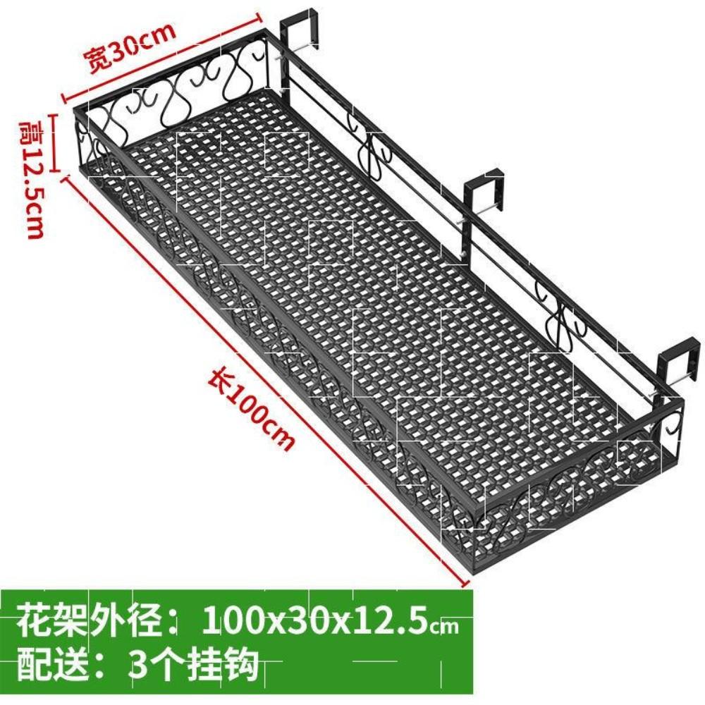 난간 화분 걸이대 다육이 거치대 걸이 아파트 베란다 화단 테라스 꾸미기, 100x30x12.5cm