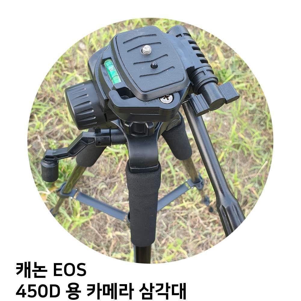 캐논 450D EOS 카메라 용 삼각대, kdongmall 정성배송 카메라