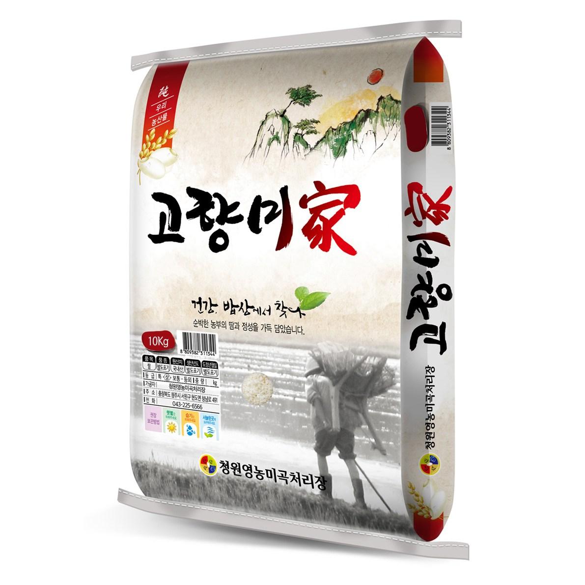 (2020년햅쌀) 당일도정 고향미가쌀 상등급, 1포, 10kg