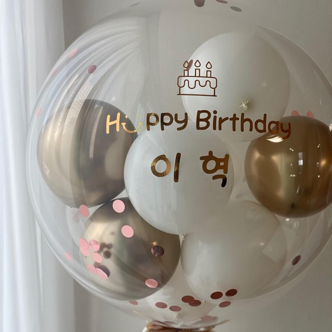 베베벌룬 완제품 레터링풍선 공기풍선 파티풍선, 02 골드+화이트