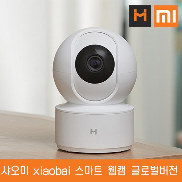샤오미 xiaobai 스마트 웹캠 360도 1080P 홈카메라 (글로벌버전) CCTV 홈캠 최신형 실내용, CMSXJ16A