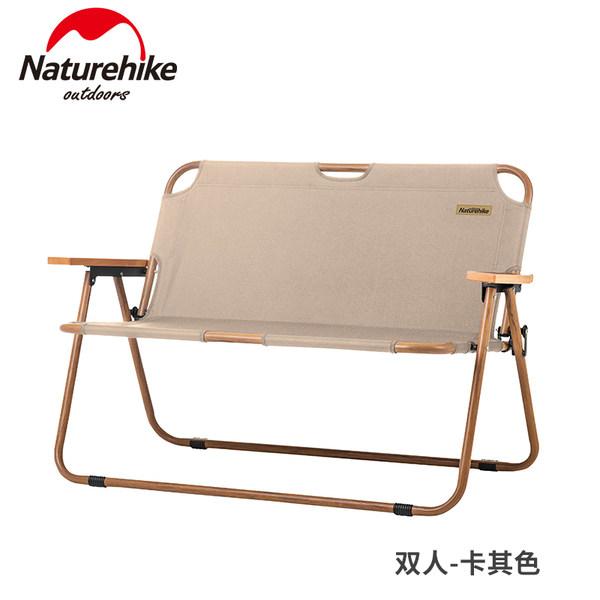 캠핌크럽 의자 우드체어 접이식 휴대용 와이드, 더블의자-Khaki