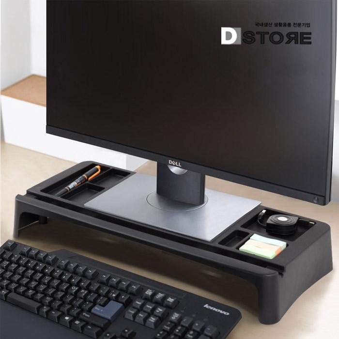 디스토어 국내산 모니터받침대, 모니터받침대 (키보드수납형) 블랙, 1개