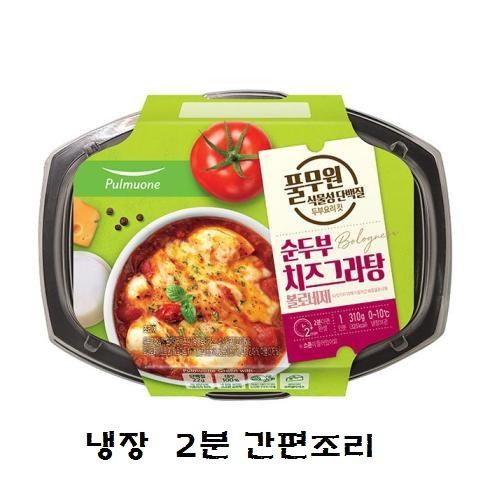 [풀무원] 치즈순두부그라탕 스파게티, 1개, 310g