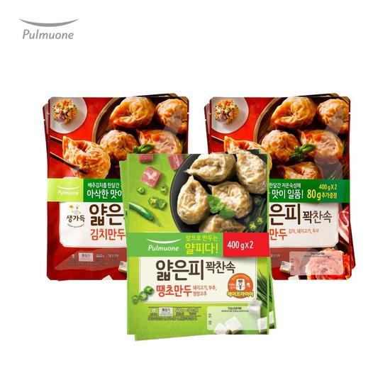 생가득 얇은피만두 2종 6봉 세트김치4봉+땡초2봉, 없음, 상세설명 참조