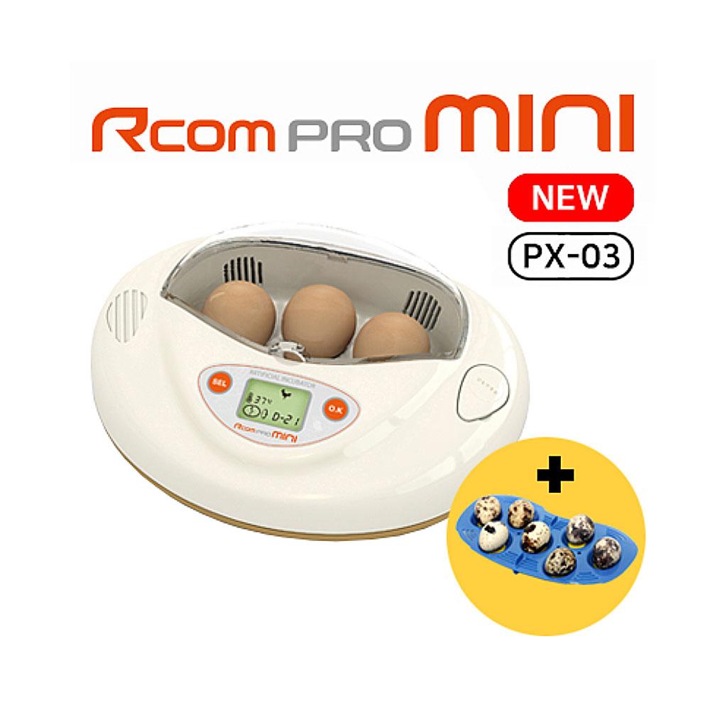 알콤 프로 미니 자동부화기 PX-03