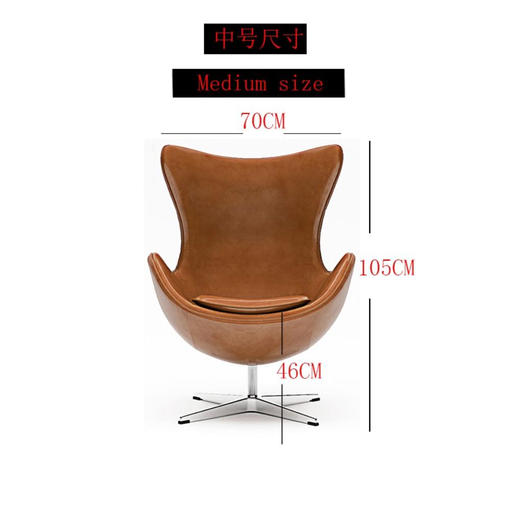 북유럽 디자이너 거실 가죽 싱글 소파 의자 현대 미니멀 게으른 라운지 의자 라이트 럭셔리 호텔 계란 의자, M [싱글 체어] 플란넬 / PU 가죽