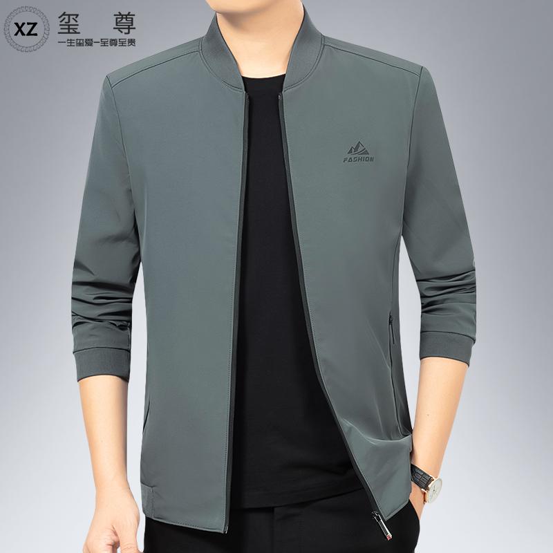 남자블루종 재킷 남성 2020뉴타입 남성가을 옷외투 중노년 아버지 가을옷 캐주얼 외투 봄가을 얇은타입
