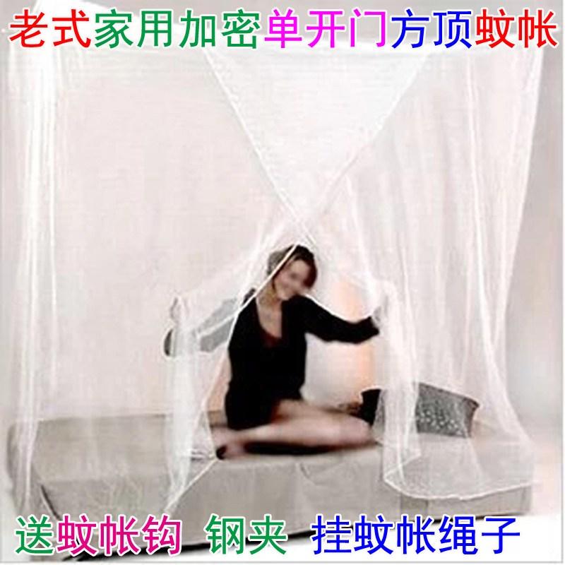 모기장 옛날식 밀도강화 가정용 더블 싱글 2층침대의위아래침대 1미터 1.2m1.5m1.8m2m3미터 침대더커진, C01-기타