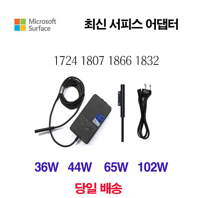 마이크로소프트 MS소프트 서피스 프로3 4 프로5 6 충전기 어댑터 36W 44W 65W 102W, 44W(15V 2.58A 5V 1.00A)