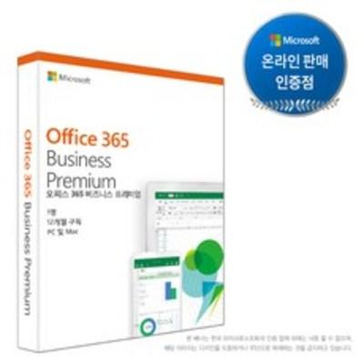 office 365 다운로드형 5pc ms 오피스 365평생구독 [이메일 발송], 오피스 365