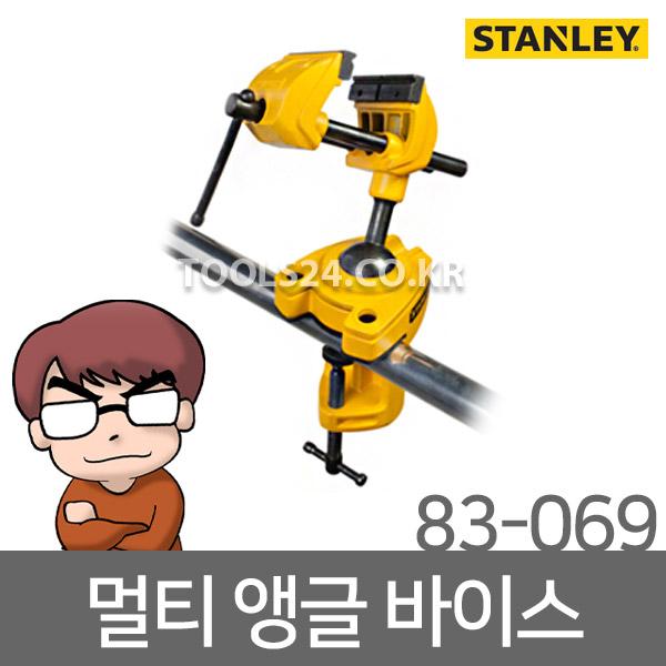 스탠리 STANLEY 3인치(75mm) 멀티 앵글바이스/83-069/탁상바이스 클램프 홀더 미니 회전바이스 소형바이스/수공구, 단품