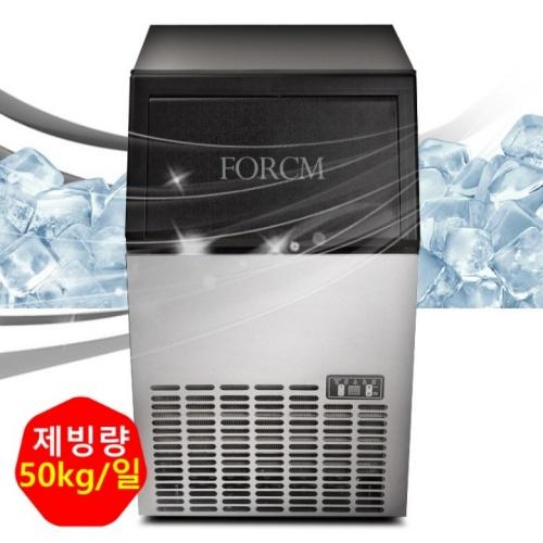 포시엠 업소용 제빙기 50kg CM-50F 카페 음식점 사무실 미용실 당구장 미니 소형, 50kg 제빙기